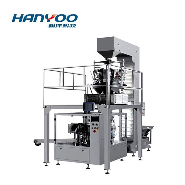 GD-200K Automatic Granule Pouch Packing Machine