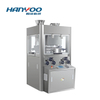 GSZP-35/37/43/45/53/57 High Speed Tablet Press Machine