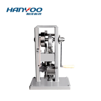TDP-0 Single Punch Tablet Press Machine (Manual Type)