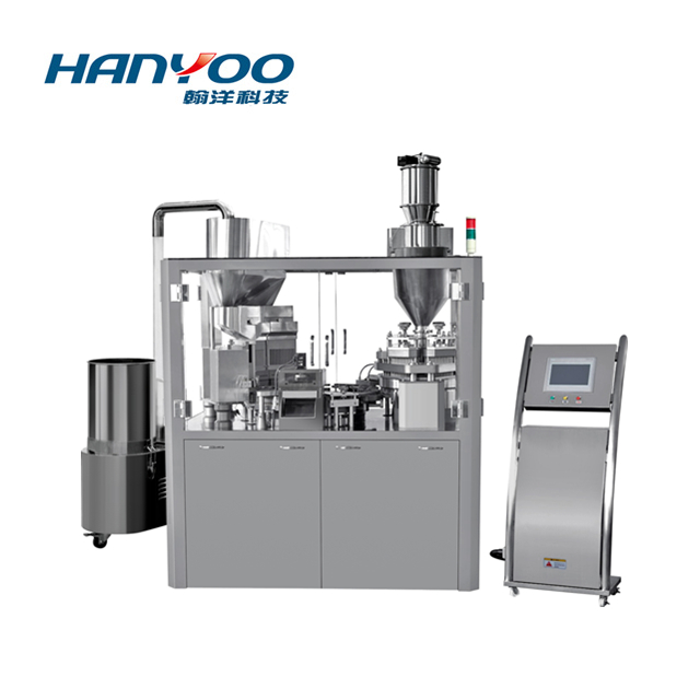 NJP-3500/5800/7500C High Speed Capsule Filling Machine
