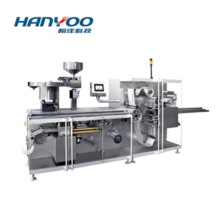 DPH-270/330/380D High Speed Rotary Blister Packaging Machine