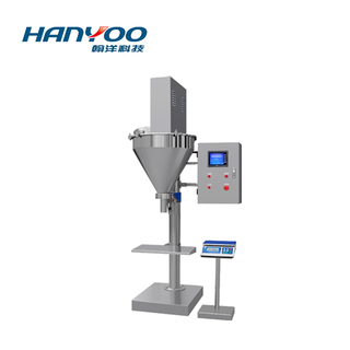 DF-5000 Semi Automatic Powder Filling Machine