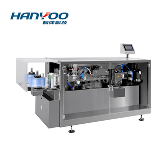 GGS-118 Automatic Plastic Ampoule Filling Packing Machine