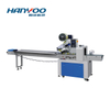 KD-260/450B Pillow Type Packing Machine